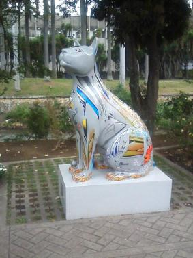 Another Cat Statue