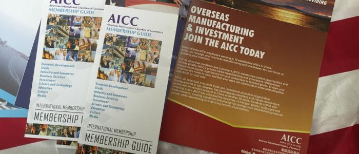 AICC Programs EN 2