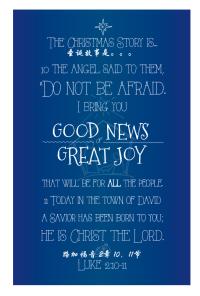 12.22.2013 - Luke 2:10-11 - The Christmas Story is...! (Pastor Heo)