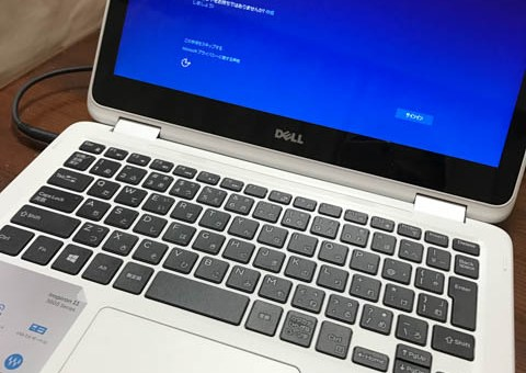 Dell Inspiron 11 3179 2-in-1