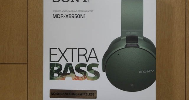 EXTRA BASSのワイヤレスヘッドホン SONY MDR-XB950N1