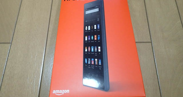 Amazon Kindle Fire HD 8 (2016)