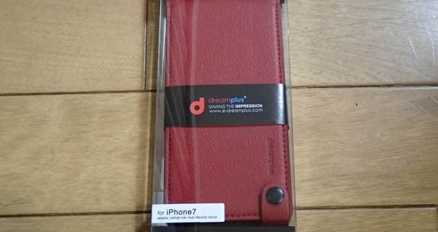 とても使いやすいiPhone 7 縦型ケース