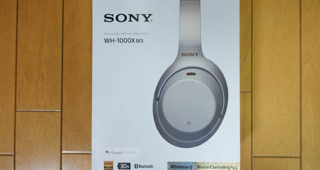 SONY HEADPHONE WH-1000XM3