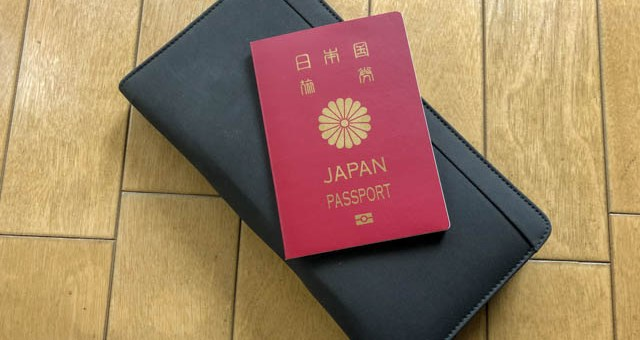 パスポートケースって使いますか?