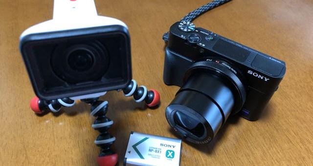SONY アクションカム X3000とデジカメ RX100M5A