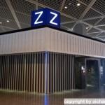いつかは「Z」、あこがれの「Z」