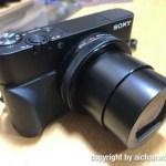 旅カメラ 小さく軽い RX100シリーズ  5つのポイント