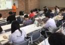 3D 프린터 기술 세미나 행사 후기