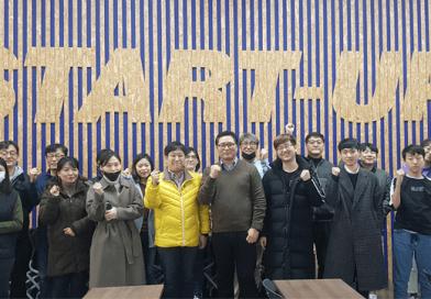 3월24일 AI클럽 2기 비전공자 대상 파이썬 Flask 웹 개발 스터디 최종 마무리