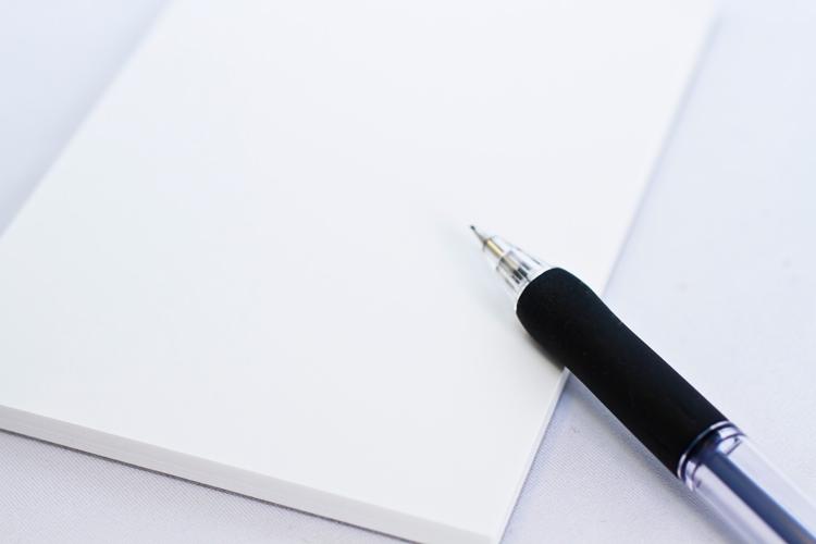 PPW_memotosya-pen500