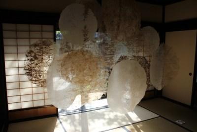 Traverser la surface Echizen Japon