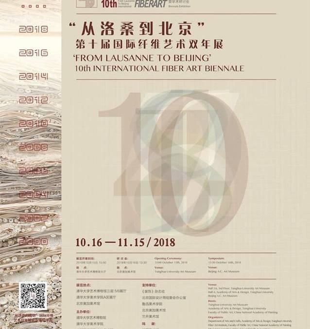 10 ième Fiber Art 'From Lausanne to Beijing'