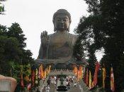 CHINA VII 056