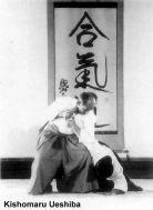 KishomaruUeshiba010