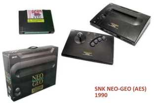 snk-neo-geo-aes-console