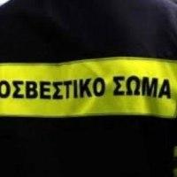 Σε κατάσταση εγρήγορσης και επιφυλακής βρίσκεται η Πυροσβεστική υπηρεσία Αιγίου