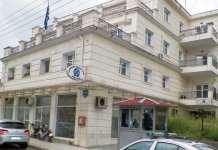 ASTYNOMIA-AIGIOU