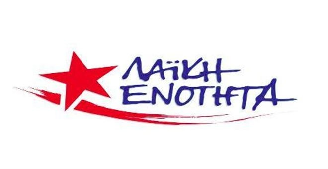 laiki-enotita-logo