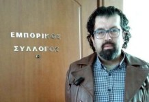emporikos_lampis-papadopoulos