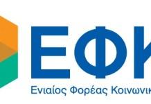 efka1