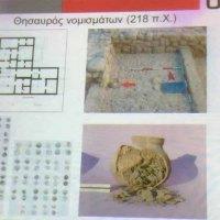 Το «εστιατόριο» στην Αίγειρα είχε θησαυρό στα υπόγειά του