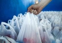 σακούλες πλαστικές