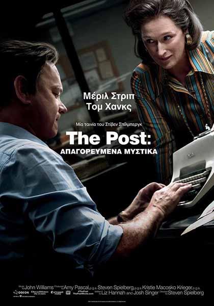 cine-the-post