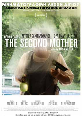kla-Second-Mother