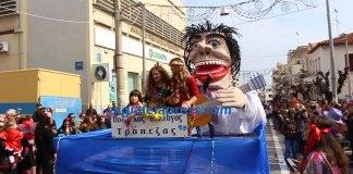 paidiko-karnavali-aigio-2018-2