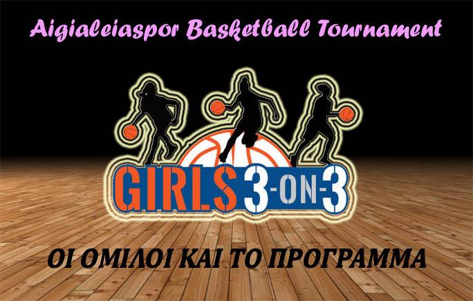 3on3_girls_programm