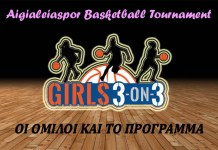 3on3_girls_programm