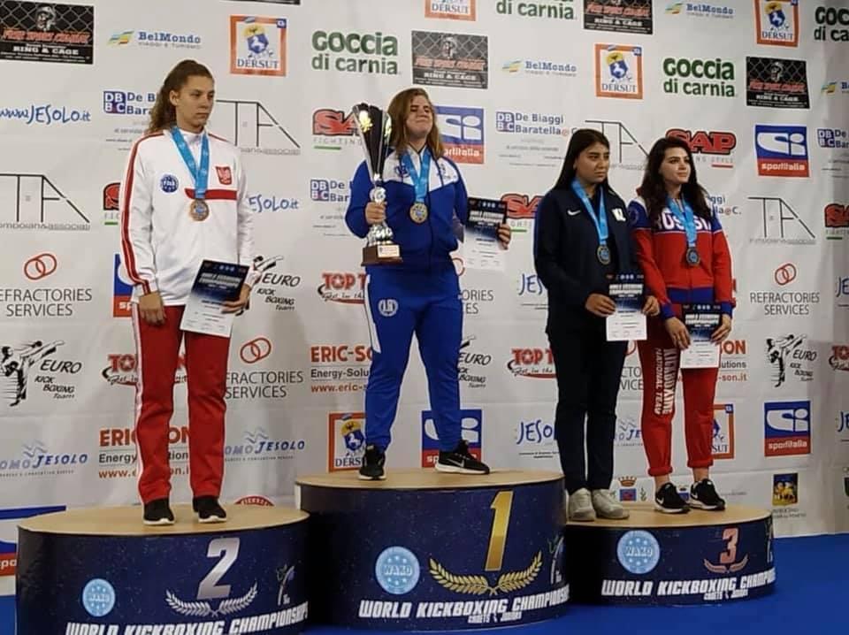 Δήμος Αιγιαλείας: « Συγχαρητήρια στη  παγκόσμια πρωταθλήτριά μας, Γεωργία Καραφλού. »