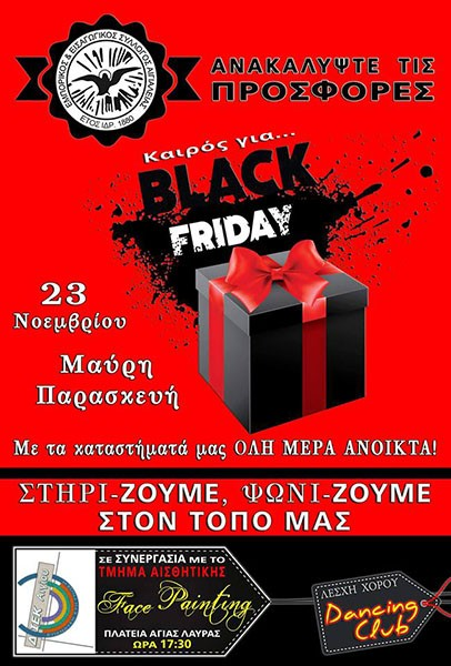 Black-Friday-2018