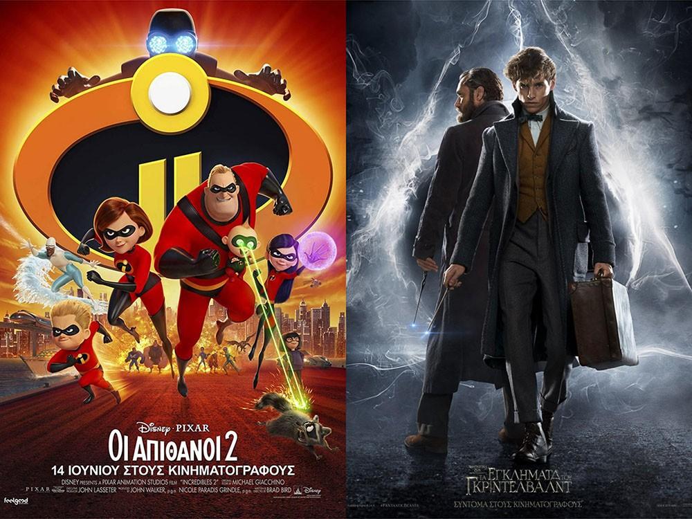 cine-apollon-15-11-2018