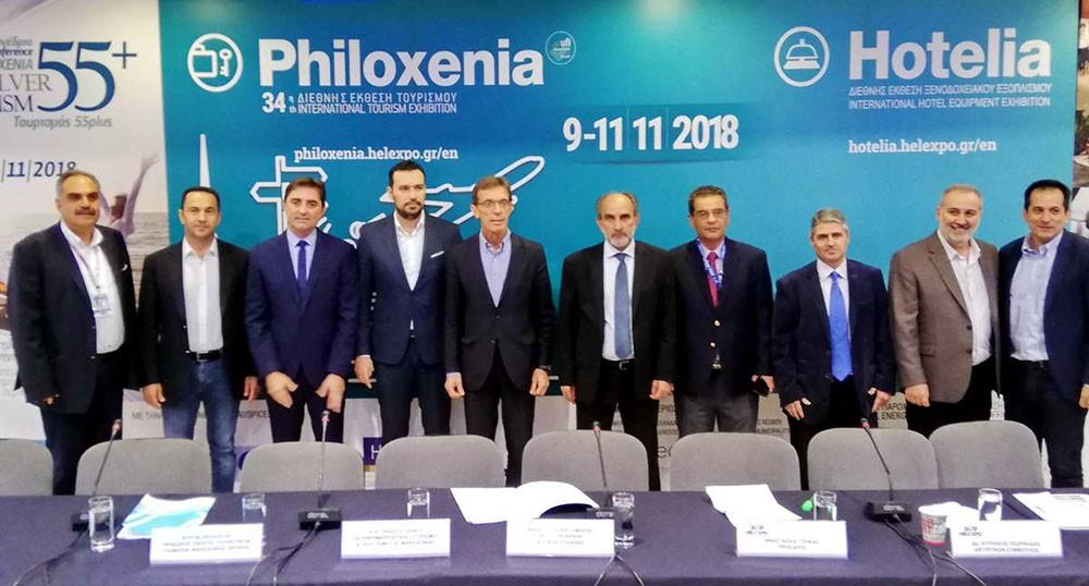 philoxenia-2018