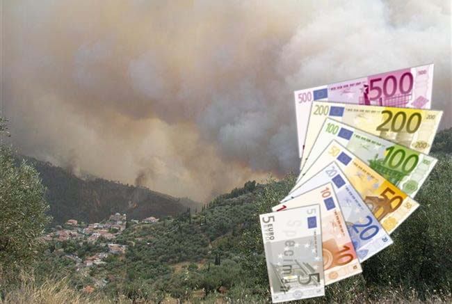 daso-fotia-euro