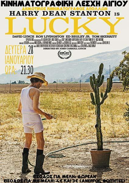 kla-Lucky