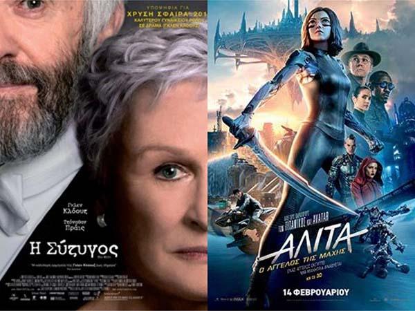 cine-apollon-21-02-2019