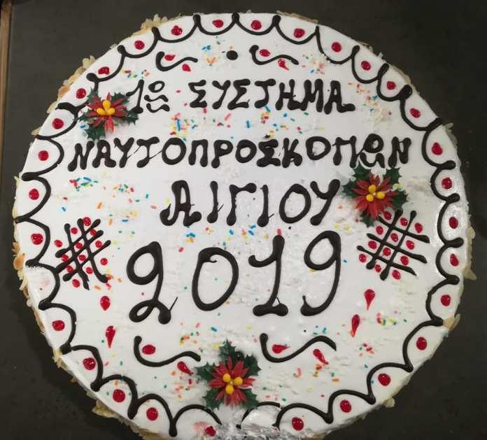 pita-naftoproskopoi-2019