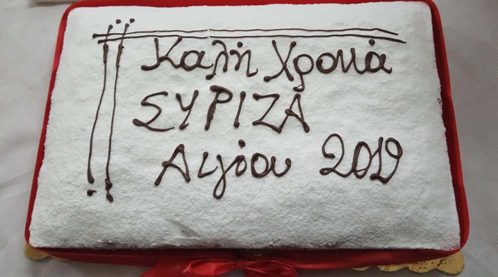 pita-syriza-aigiou