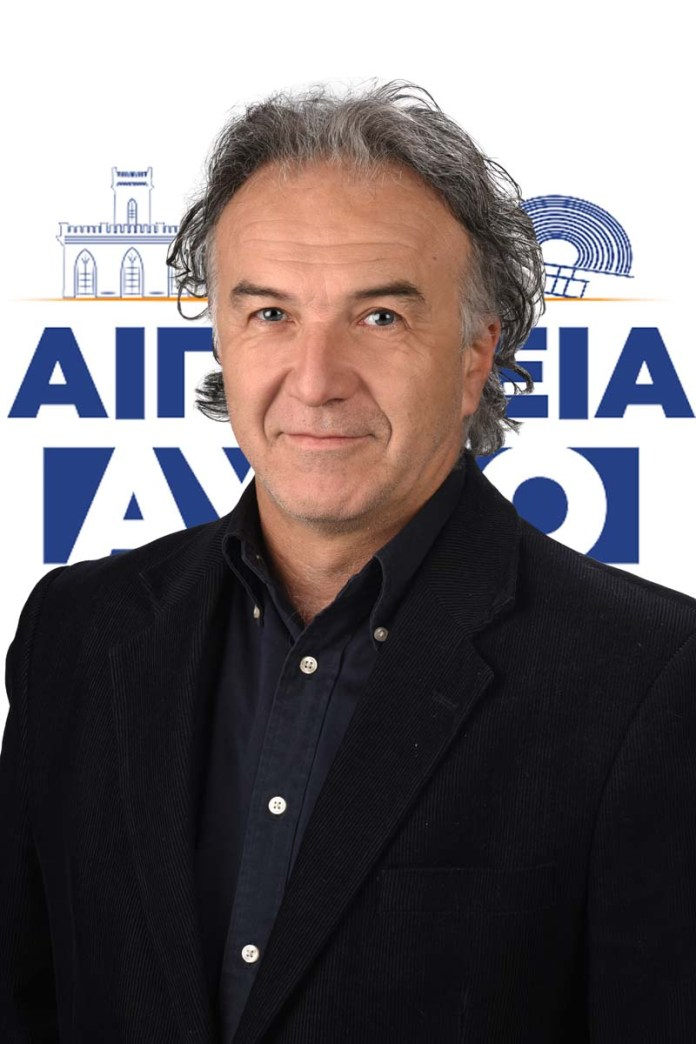 andrikopoulos