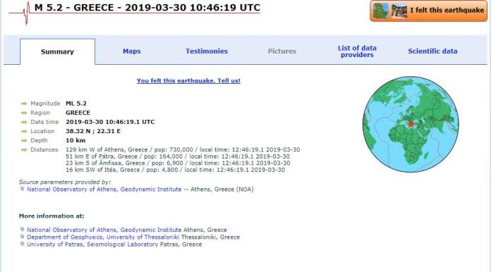 seismos-galaksidi-30-04-2019