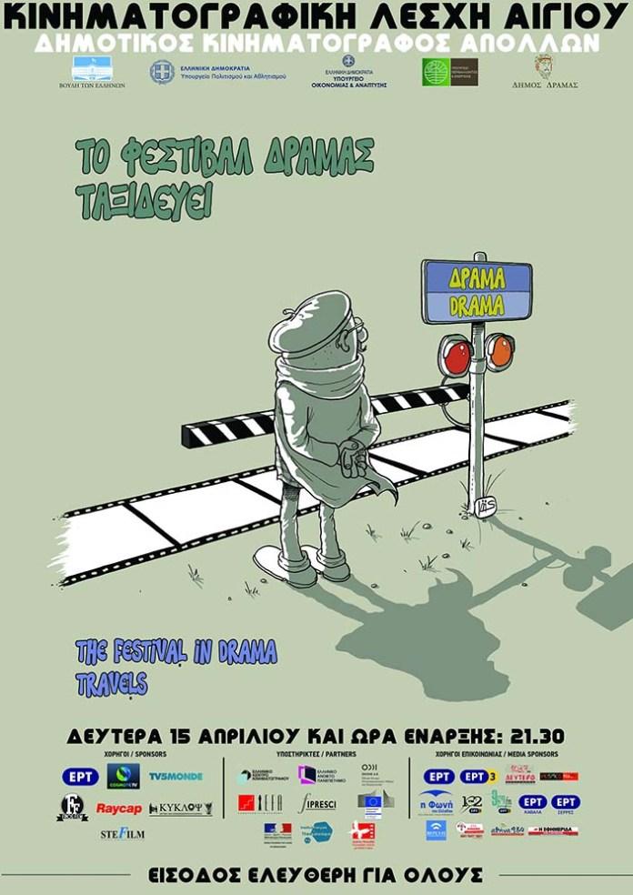kla-festival-dramas