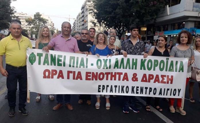 eka-poreia-thessaloniki