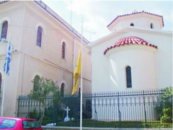 episkopio