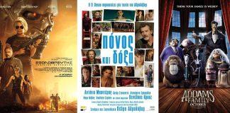 cine apollon - 7-11-2019