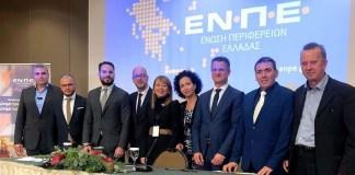 enpe-symvoulio-11-2019
