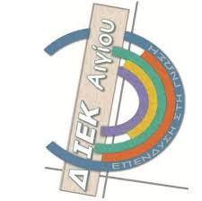 diek-aigio