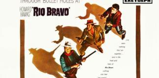 5 ΑΥΓΟΥΣΤΟΥ Rio Bravo